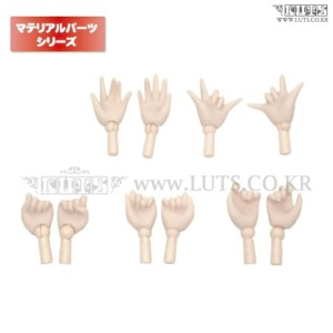 Pureneemo2 Hand parts Emotion A set