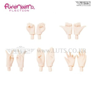 Pureneemo Hand parts B set White Skin