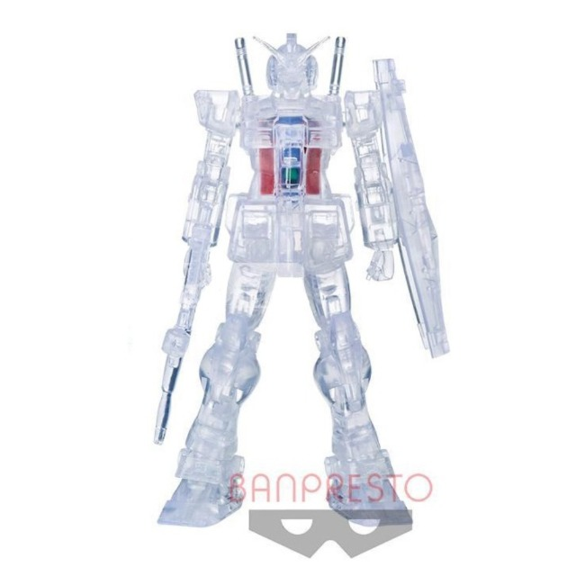 Banpresto MOBILE SUIT GUNDAM INTERNAL STRUCTURE RX-78-2 GUNDAM WEAPON ver. (ver.B) (BP16204)