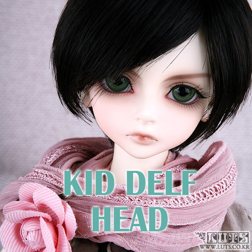 LUTS KID DELF HEAD