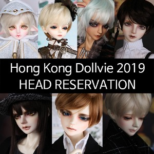 Hong Kong Dollvie 2019 Head reservation limited